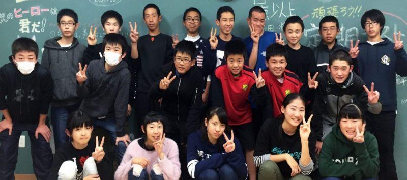 【個別指導学院】学習塾 ヒーローズ | 豊橋佐藤校